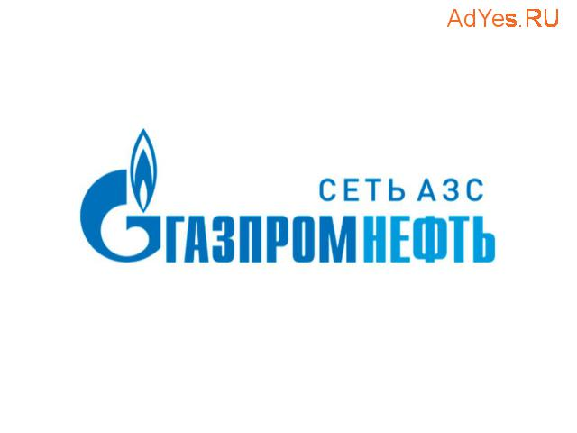 Оператор-кассир АЗС (м. Калужская)