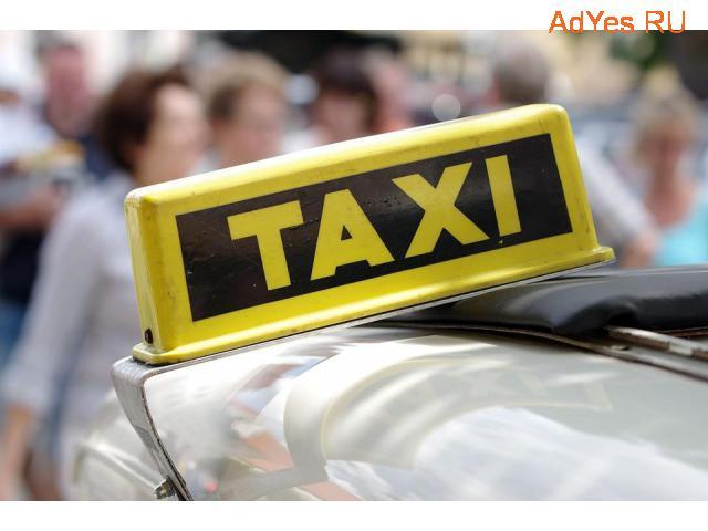 Водитель таксопарка чистый город
