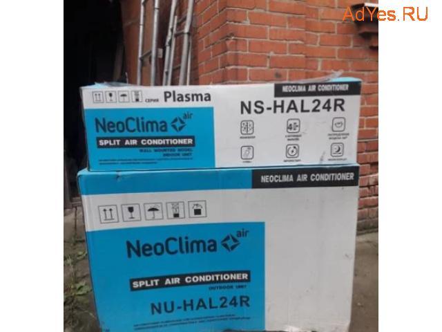 Кондиционер сплит-система NeoClima NS-HAL24R серия