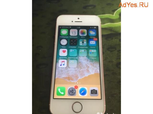 iPhone se rose 16 gb