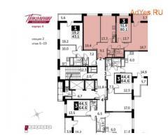 3-к квартира, 80.1 м², 11/20 эт.