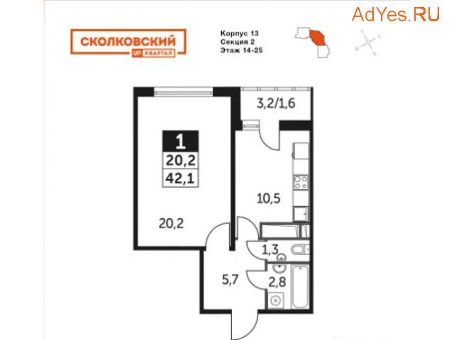 Продаётся от застройщика 1-к квартира, 42.1 м², 24/25 эт.