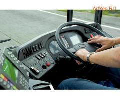 Водитель автобуса категория Д