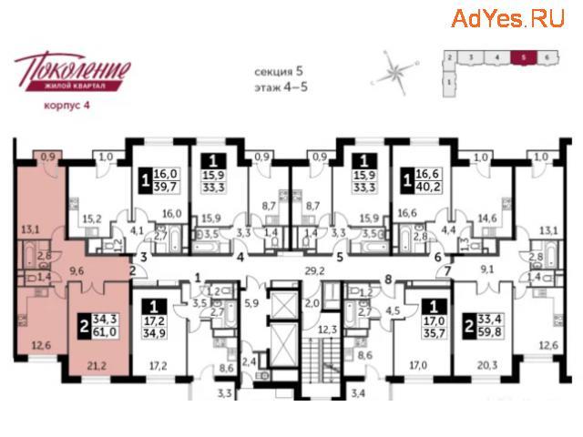 Прямая продажа от застройщика 2-к квартира, 61 м², 5/18 эт.