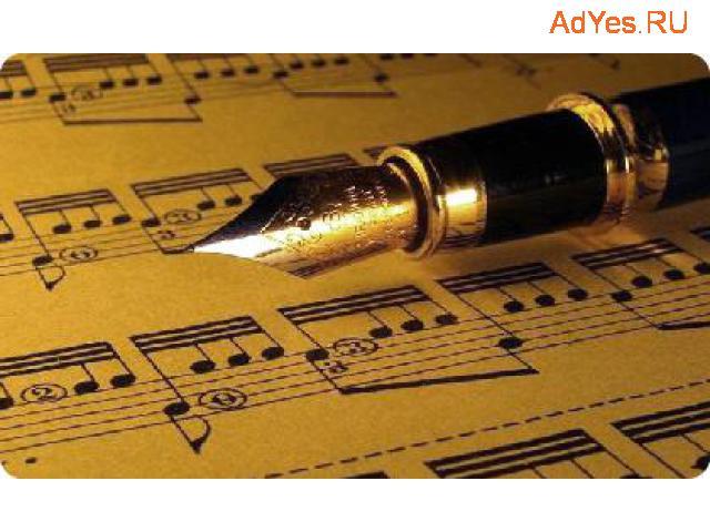 Обучение музыке: музыкальная грамота, сольфеджио