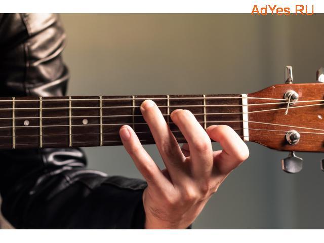 Обучение игре на классической шестиструнной гитаре