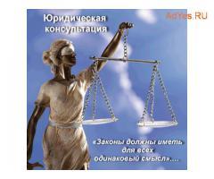 Юридические услуги на территории Беларуси