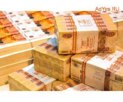 Помощь юр.лицам в получении кредита