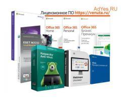продажа Office 365 Бизнес. Для юр.лиц особые условия