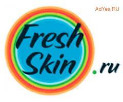 Веб-магазин косметики «Fresh Skin».