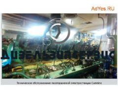 Изготовление запасных частей и комплектующих