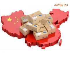 Помощь в закупке оптовых партий товаров из Китая