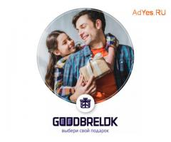 Goodbrelok.Ru