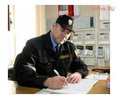 Сотрудник с опытом работы в охране