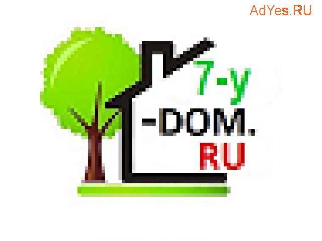 Строительство и проектирование домов в Екатеринбурге и Свердловской области