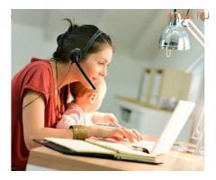 Работа в интернет ( дополнительный доход )