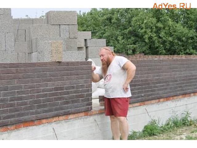 Арболит Блок