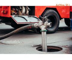 Обучение пожарно-техническому минимуму!