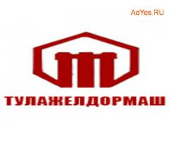 Куплю акции АО «АК «Туламашзавод»