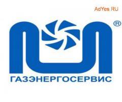 Куплю акции АО «Газэнергосервис»