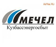 Куплю акции ПАО «Кузбассэнергосбыт»