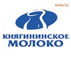 Куплю акции АО « КМ» / Акционерное общество «Княгининское молоко»