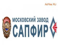 Куплю акции АО «МЗ «САПФИР»