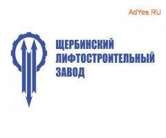 Куплю акции АО «ЩЛЗ»