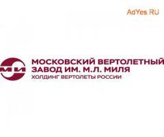Куплю акции АО «МВЗ ИМ. М.Л. МИЛЯ»