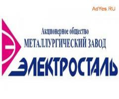 Куплю акции АО «МЕТАЛЛУРГИЧЕСКИЙ ЗАВОД «ЭЛЕКТРОСТАЛЬ»