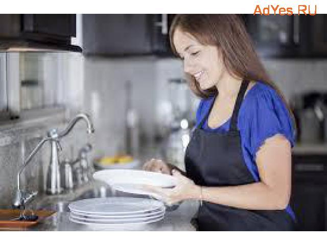 Посудомойщик / посудомойщица. Можно на подработку