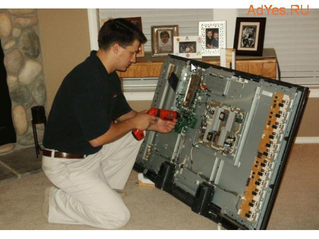 Телемастер. Ремонт телевизоров и любой другой бытовой техники. Выезд в день обра