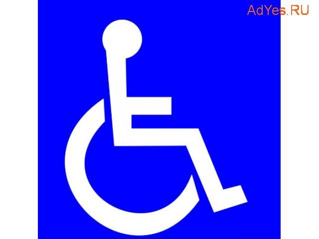 Продажа готового бизнеса Сайт Такси для инвалидов 03
