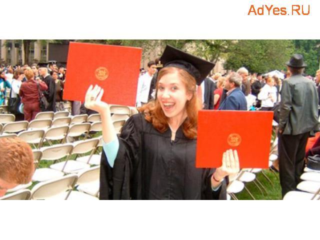 Студенческие работы - от контрольной до кандидатской