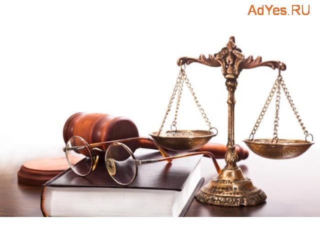 Юридические и бухгалтерские в Тюмени