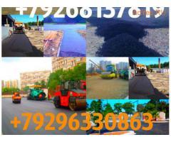 Асфальтирование, укладка асфальтовой крошки, ямочный ремонт, Москва, Московская область