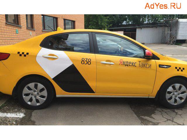 Водитель на аренду/зп в такси