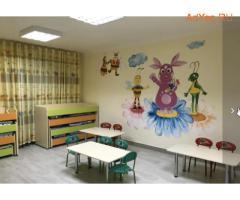 Домашний детский сад «Карусель»