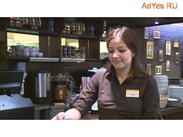 Официант(ка) в бар