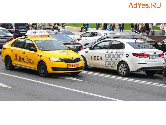 Нужен напарник для работы в такси