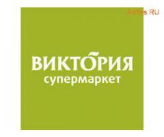 Приемщик товара (Фрунзе )