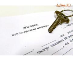 Составление соглашений, договоров. Юридические кон