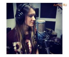 Приглашаю на занятия вокалом в студии